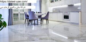 شركة جلي وتلميع الرخام دبي